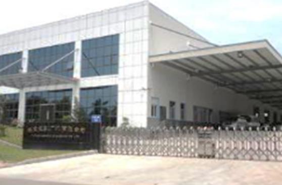 科友貿易(広州)有限公司 TECHNO ASSOCIE (GUANGZHOU) CO., LTD.